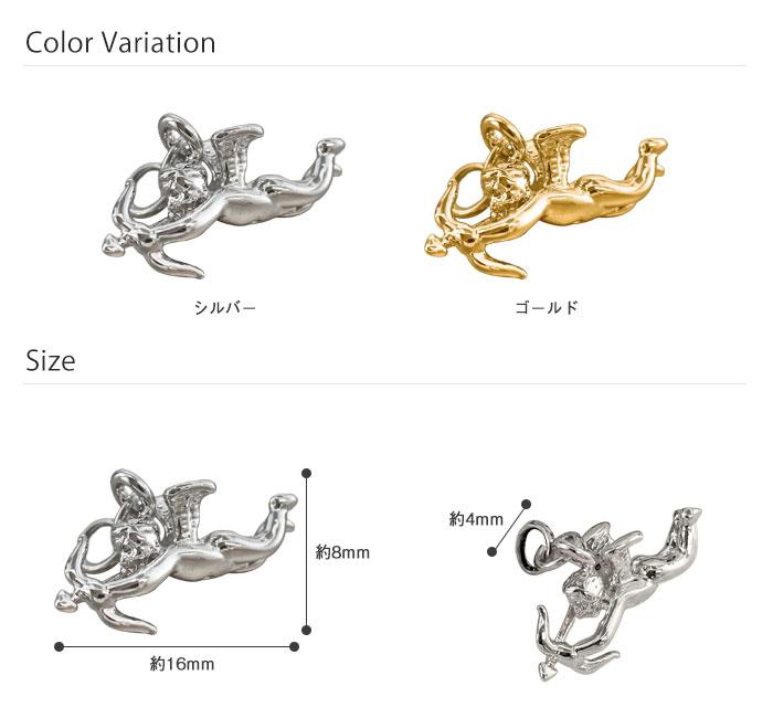 カラーバリエーション・サイズ