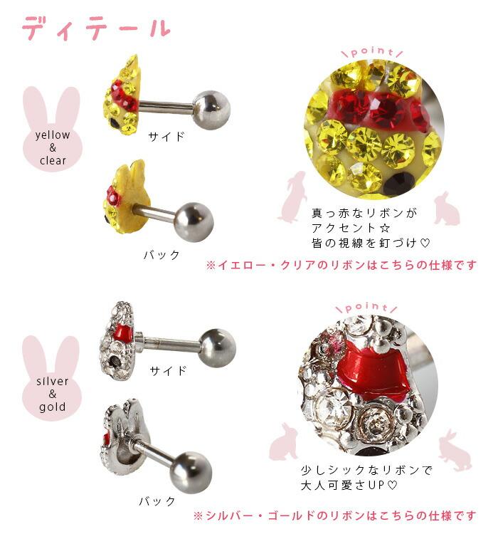 商品詳細・サイズ 真っ赤なリボンがアクセント☆みんなの視線を釘づけ