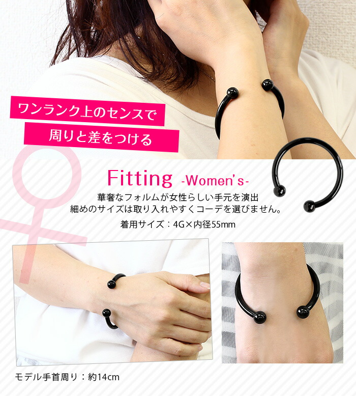 女性着用イメージ