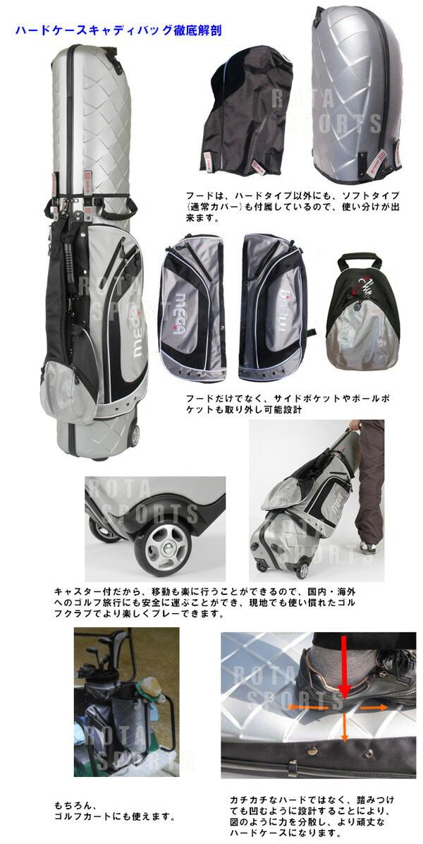Mega Hard Case Travel Golf Bag