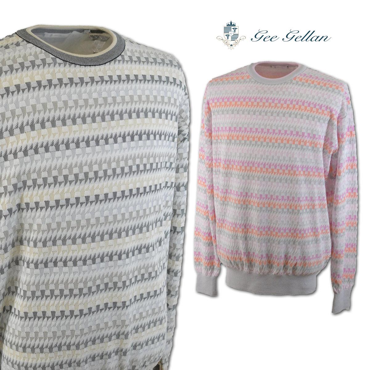 【70代男性】父の日にセーター!使い勝手がよいメンズセーターのおすすめは?