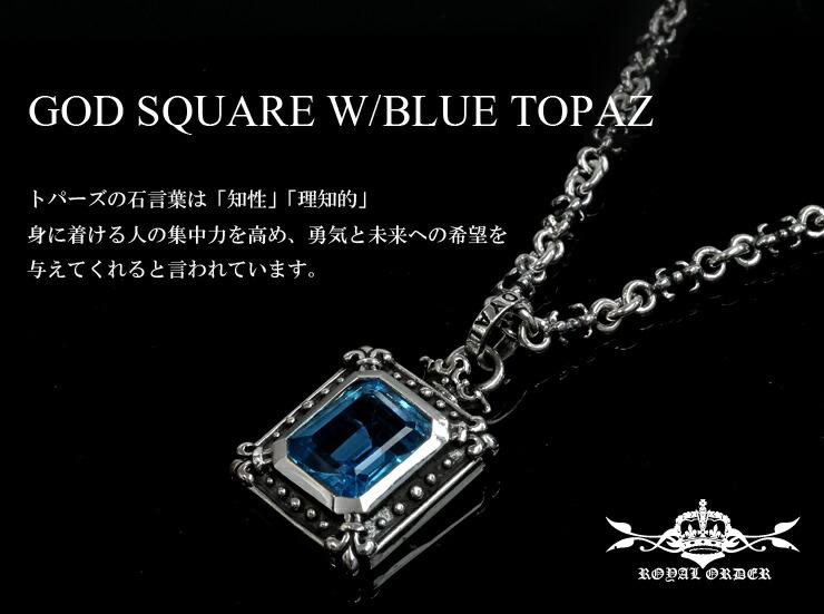 god square wblue topaz god square wblue topaz royal order mozeypictures Choice Image