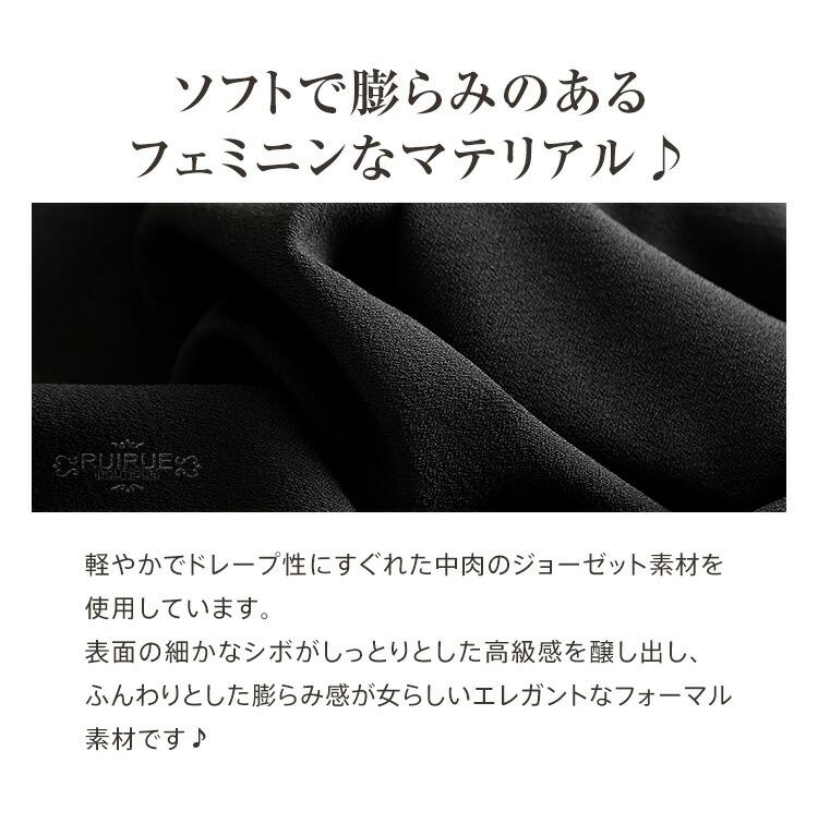 ワンピース&ジャケットアンサンブルスーツセット(SU509)