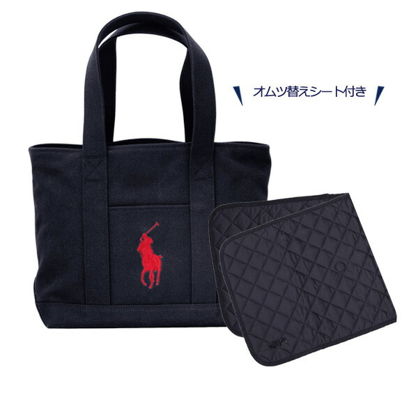 Diaper Bag Ralph Lauren