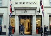 バーバリー / BURBERRY
