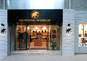 ハンティングワールド HUNTING WORLD