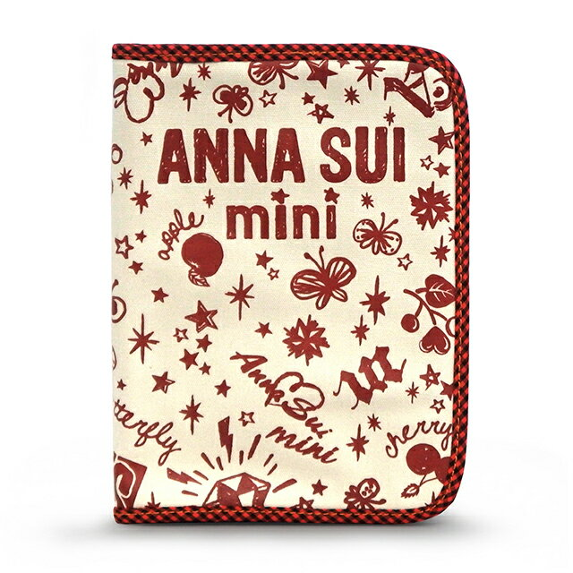 アナスイ 母子手帳