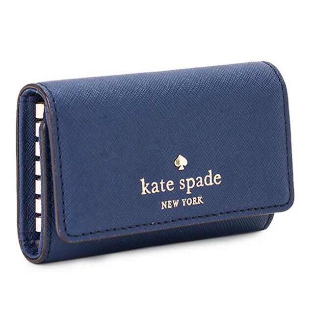 Salada Bowl: Kate spade kate spade NEW YORK key case ...
