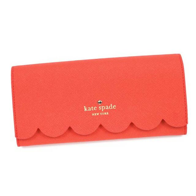 ケイト・スペード ニューヨーク kate spade NEW YORK 長財布 CINDY レッドピンク系+ピンク pwru4273-683