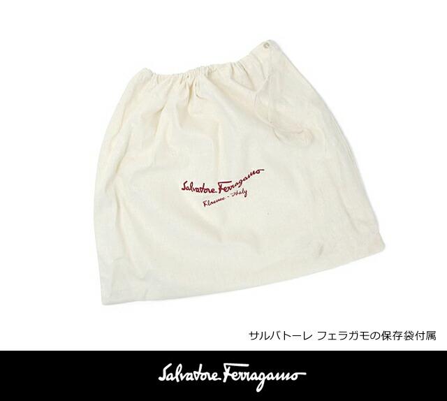 フェラガモの保存袋付属