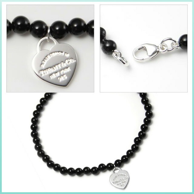 ebe47733e Salada Bowl: Tiffany tiffany mini-heart tag beads bracelet return ...