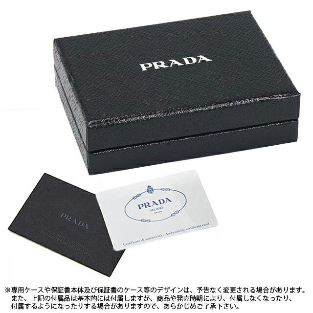 プラダ PRADA 二つ折り財布 バルトブルー