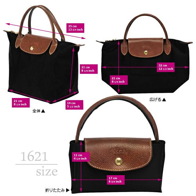 Jeremy Scott Travel Bag