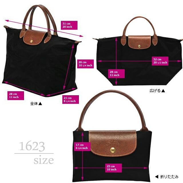 Longchamp Bag Le Pliage Size : Salada bowl rakuten global market longchamp handbag