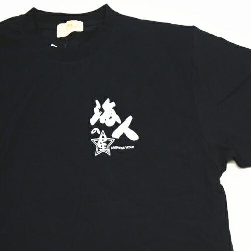 海人の★Tシャツ