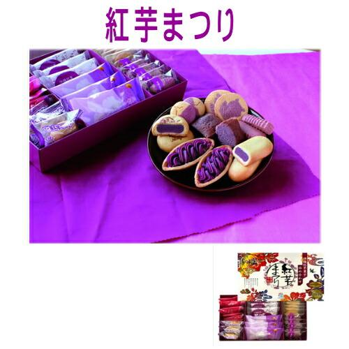 タルト・焼き菓子