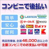 株式会社ニッセンの提供する「@(あと)払い」サービス