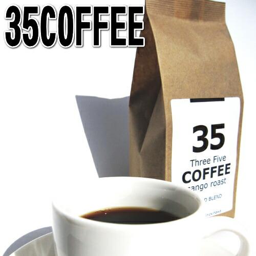 沖縄サンゴ焙煎コーヒー