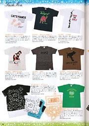 NEKO-MON No.5 商品掲載ページ