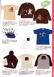 NEKO-MON No.6 商品掲載ページ