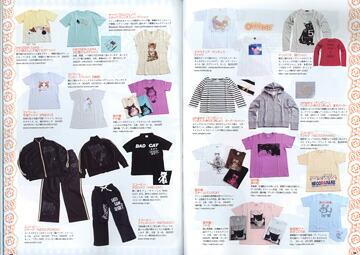 NEKO-MON No.12 商品掲載ページ