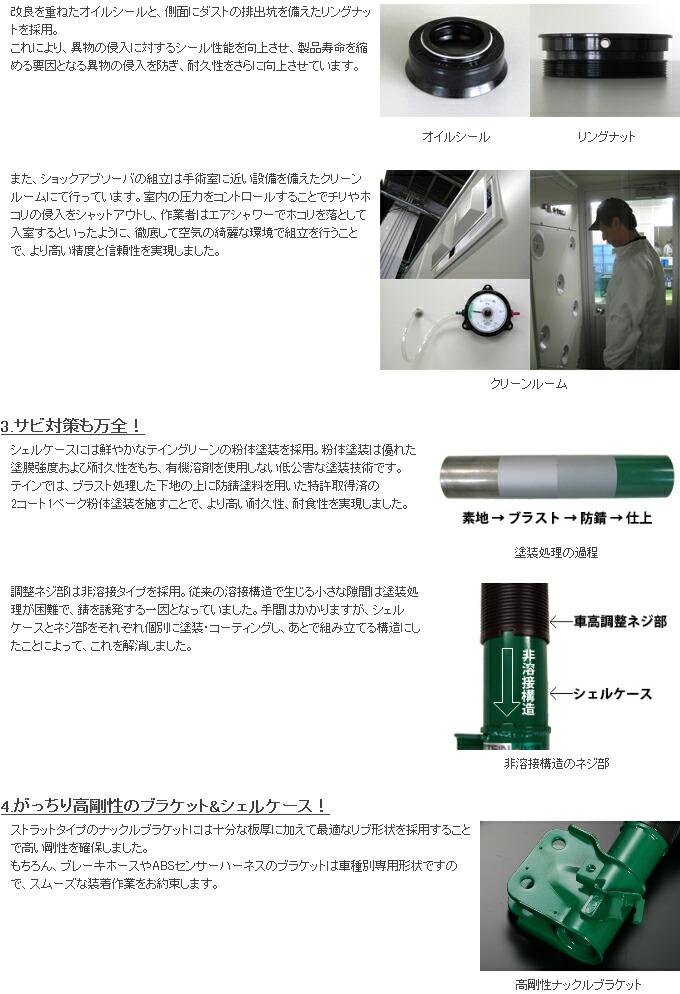 testb_03.jpg