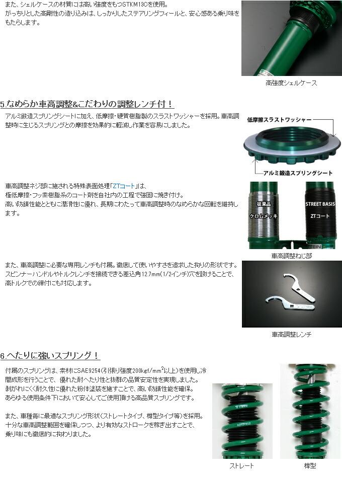 testb_04.jpg