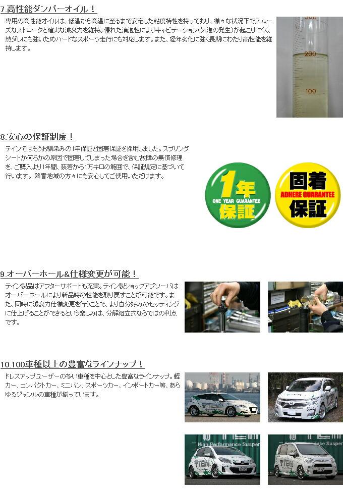 testb_05.jpg