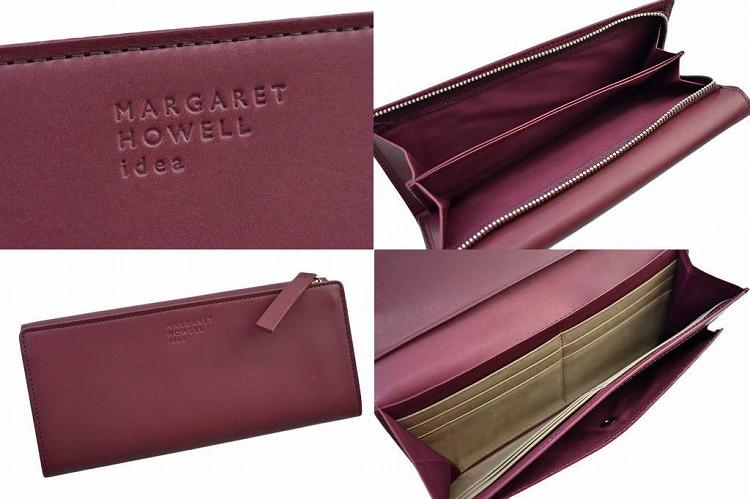 財布 マーガレット ハウエル