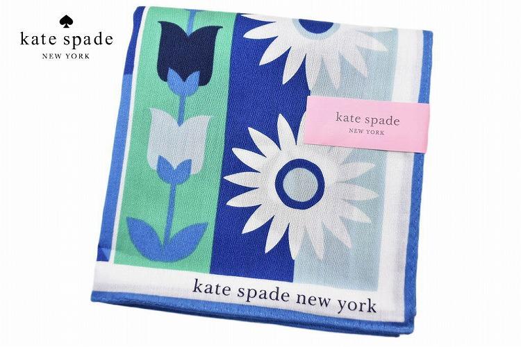 ケイト スペード ニューヨーク ハンカチ レディース 1枚 ブランド kate spade new york ブルー 系 ビッグ フラワー プリント 女性 婦人 ケート 【あす楽】