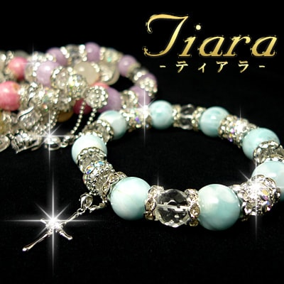 h-tiara