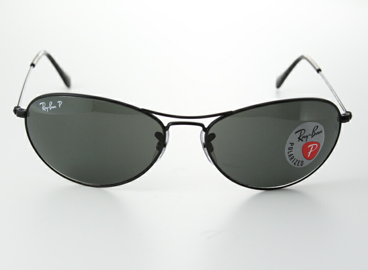 f206979f795 Ray Ban G 15 Lens Polarized Fishing Sunglasses « Heritage Malta
