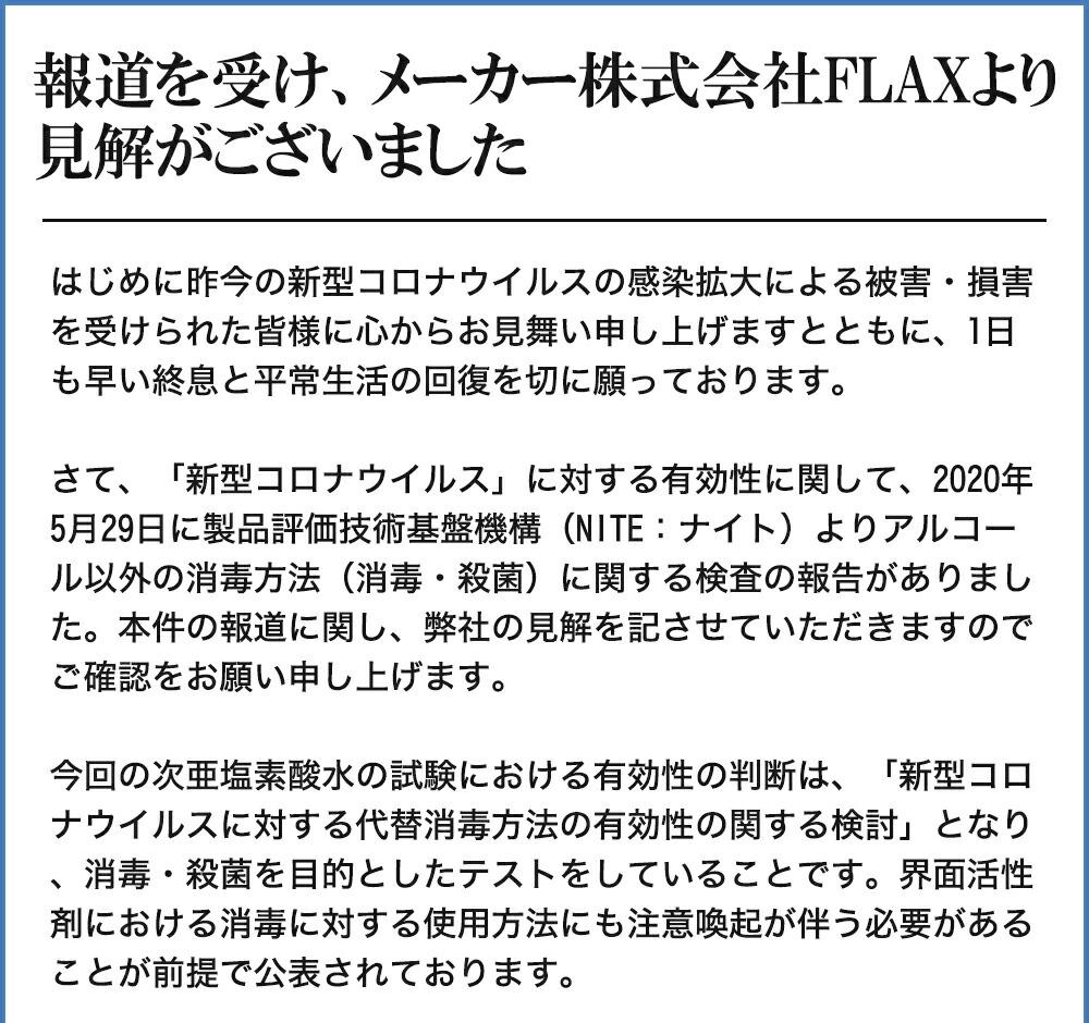 消臭 ペット 除菌 スプレー トイレ 車 ゴミ箱 おむつ 日本製 おしゃれ コロナ 手