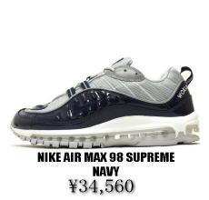 34792dcb228a 楽天市場  送料無料 NIKE AIR MAX 98   SUPREME SNAKE 844694-100 ...