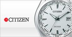 シチズン腕時計 CITIZEN