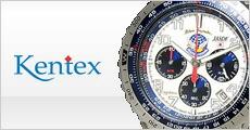 ケンテックス 自衛隊腕時計 Kentex