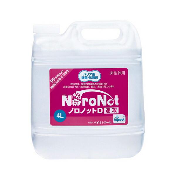 【送料無料】ノロノットD速攻 4L DN-EVAH-030