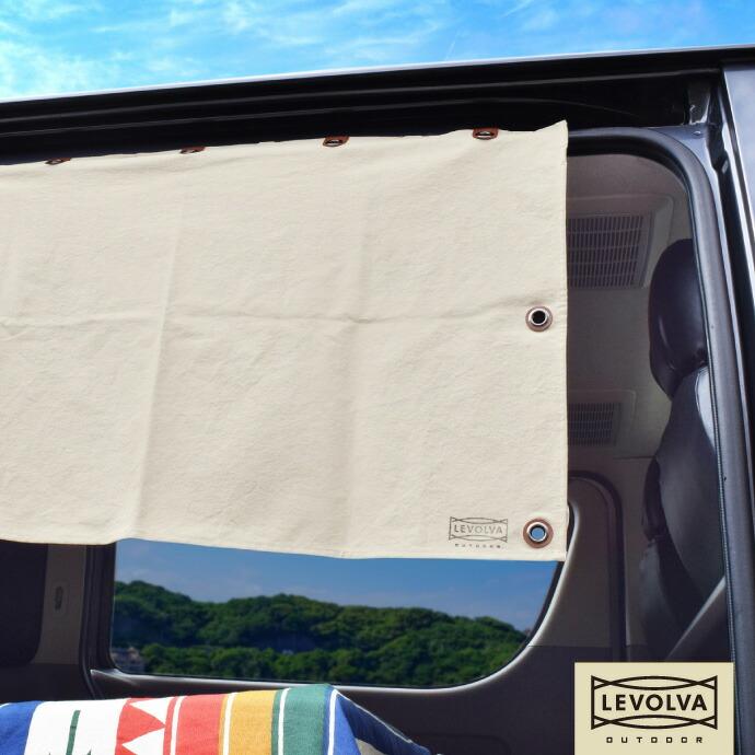 <LVOC-001>LEVOLVA OUTDOOR 取付けフリーなカーテン