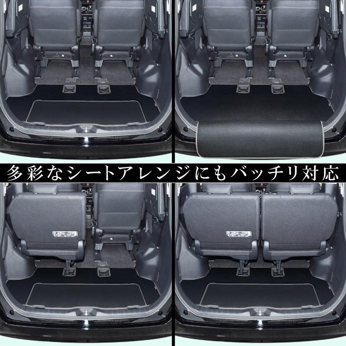 Levolva<レヴォルヴァ>ZWR80系/ZRR80系/ZRR85系ノア/ヴォクシー/エスクァイア専用 ラゲッジルームカバー / LVLC-30 多彩なシートアレンジに対応