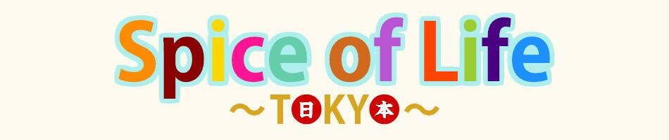 Spice of Life - TOKYO -
