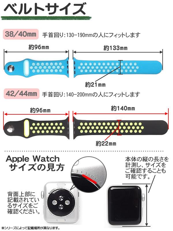 時計ベルトサイズ