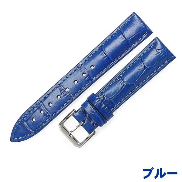 時計ベルト ブルー