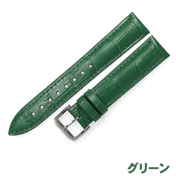 時計ベルト グリーン