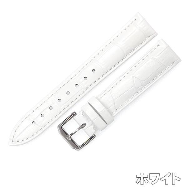 時計ベルト ホワイト
