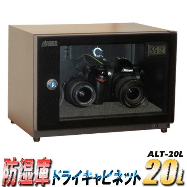 ALT-20L