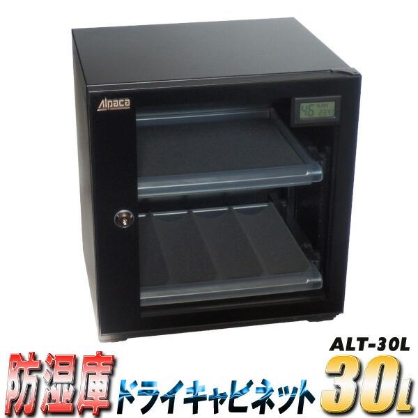 ALT-30L