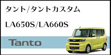 """タント""""width=""""370"""""""
