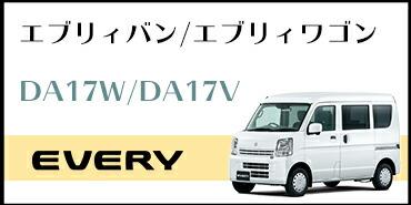 """エブリィ""""width=""""370"""""""