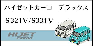 """ハイゼットカーゴ""""width=""""370"""""""