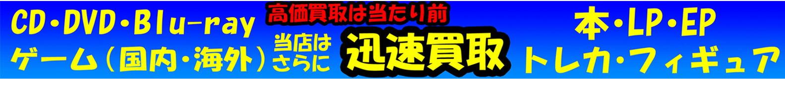 研磨ページ